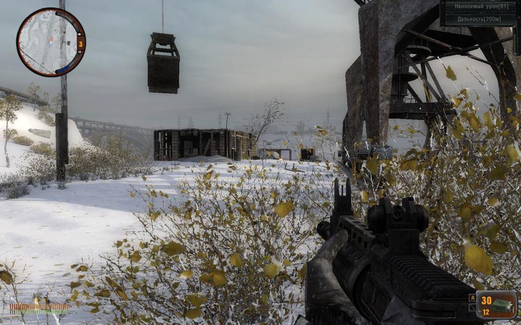 Скачать через торрент игру сталкер дезертир+зима