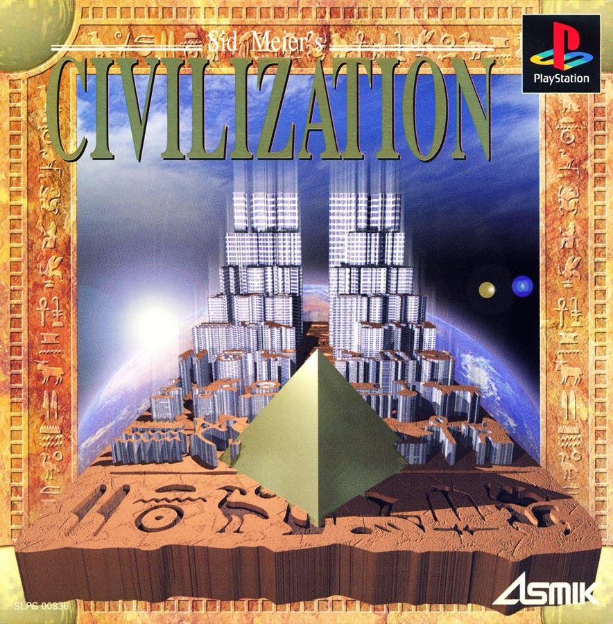 Скачать бесплатно игру Цивилизация через торрент (593 МБ)