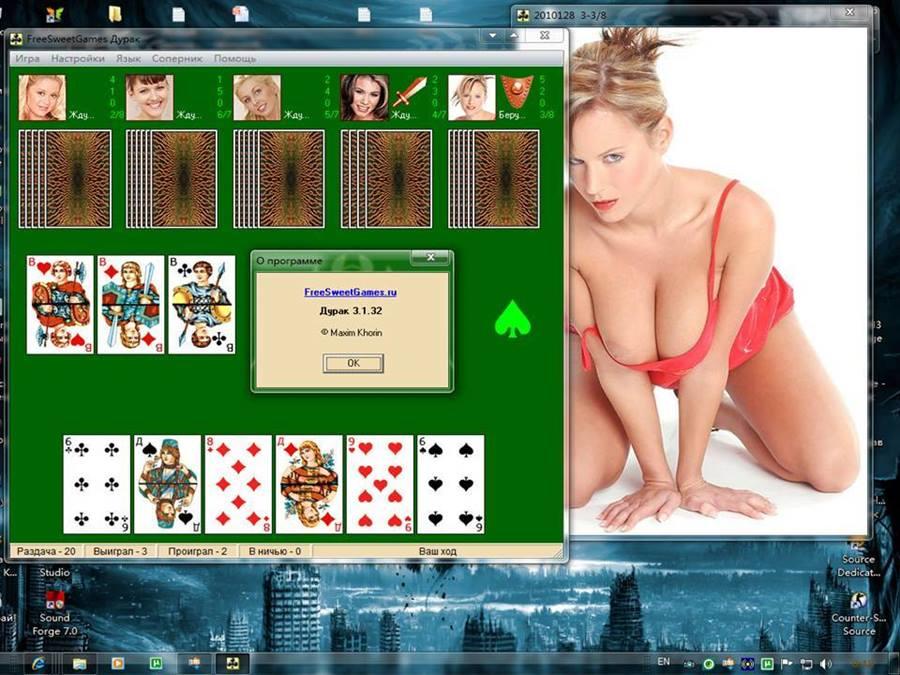 Играть онлайн эротика карты играть игру онлайн казино