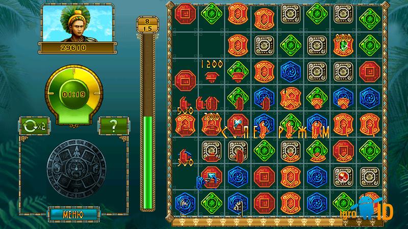 скачать игру монтесума 2 бесплатно полную версию для компьютера - фото 8