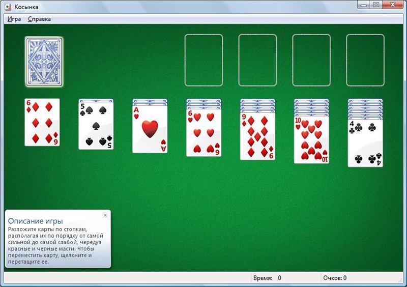 козла i в карты играть