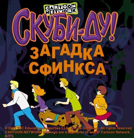 Скуби-Ду 2 Монстры на свободе (2004) скачать торрент