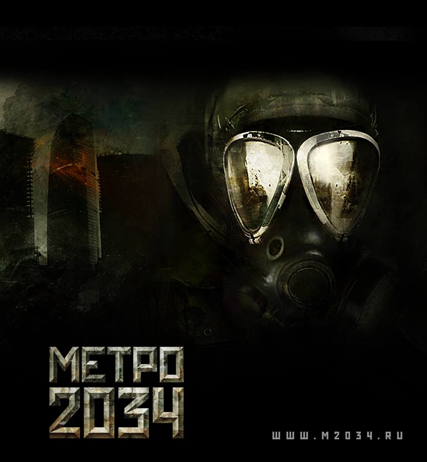 метро 2034 игра механики скачать торрент - фото 9