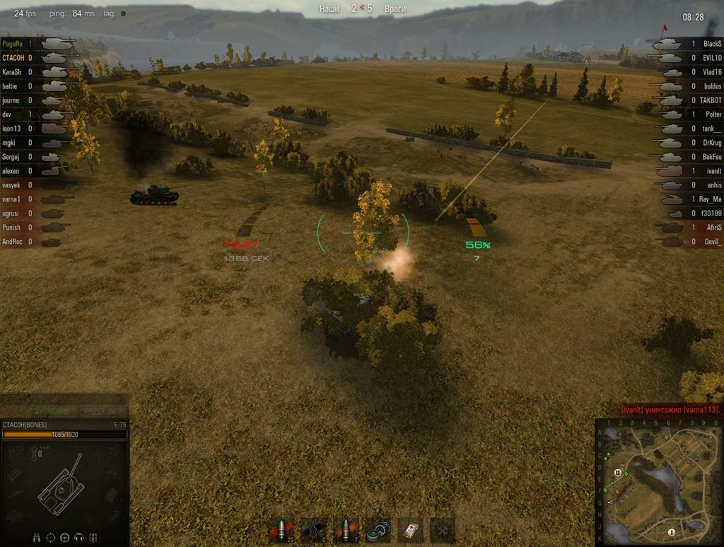 World of Tanks / Мир танков Отзывы покупателей 50