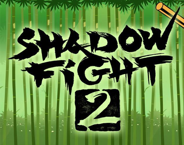 Скачать игру бой с тенью 2 (shadow fight 2) для android.