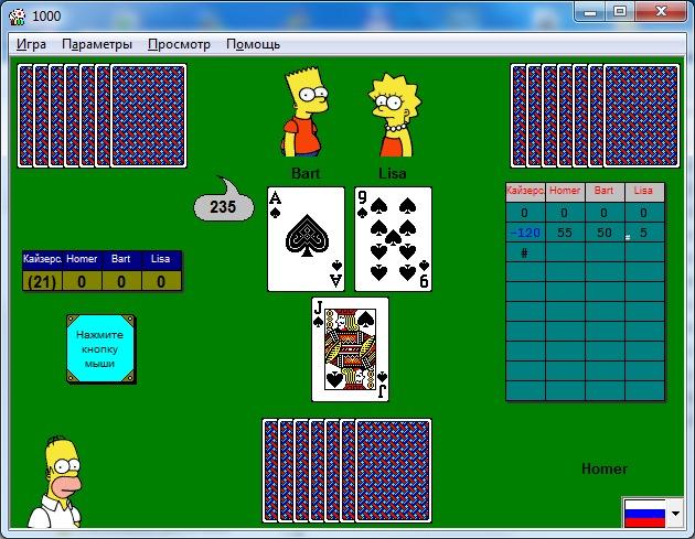 Пк играть бесплатно карты бетхел казино