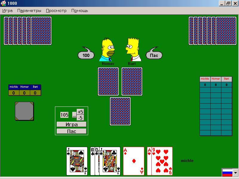 с карты бесплатно 1000 компьютером играть