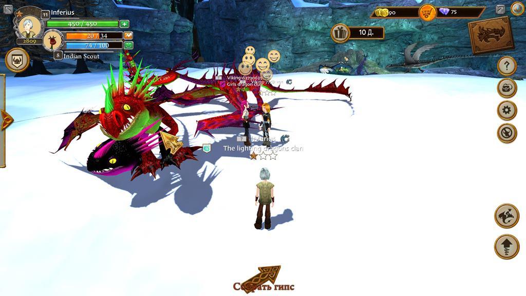 Скачать игры торрент про драконов