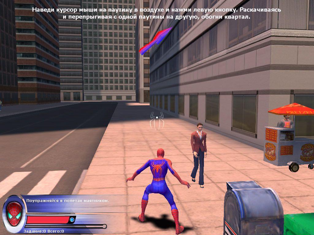 Игра человек паук скачать торрент