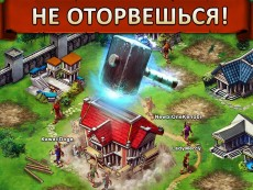 скачать Game of War бесплатно