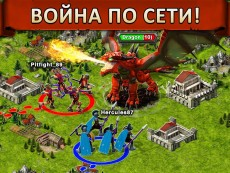 играть в Game of War без регистрации