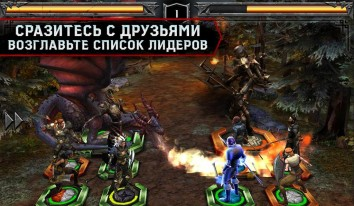 играть в Heroes of Dragon Age без регистрации