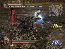 скачать Samurai Warriors 2 бесплатно
