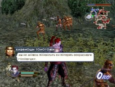 играть в Samurai Warriors 2 без регистрации