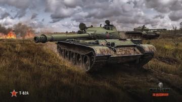 деньги в игру мир танков