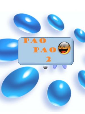 Пао Пао 1