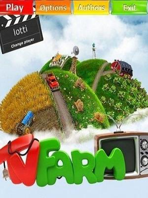 ТВ Ферма