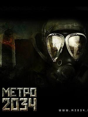 Metro 2034 (PC)