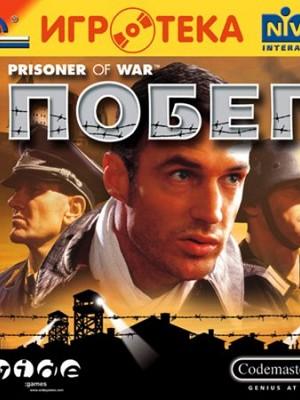 Prisoner Of War
