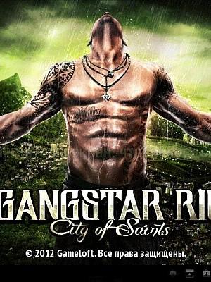 Gangstar Rio