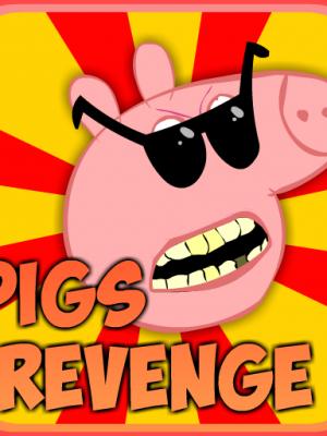 Свиньи Мстят