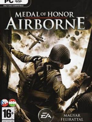 Медаль за отвагу Воздушный десант