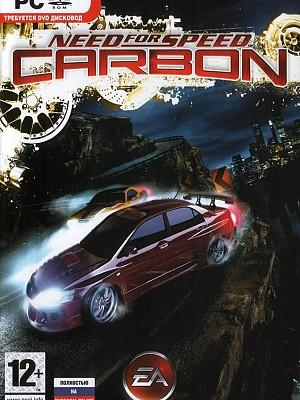 NFS Carbon
