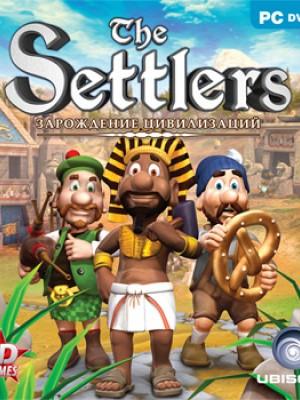 The Settlers 2 Зарождение цивилизаций