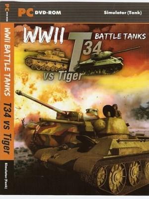Т34 против Тигра