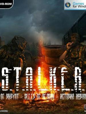 S.T.A.L.K.E.R.: Call of Pripyat Sleep Of Reason История Журналиста