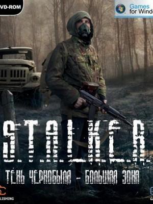 S.T.A.L.K.E.R Тень Чернобыля - Большая Зона