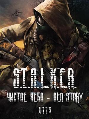 S.T.A.L.K.E.R Чистое Небо - Old Story