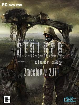 S.T.A.L.K.E.R Clear Sky - Zmeelov