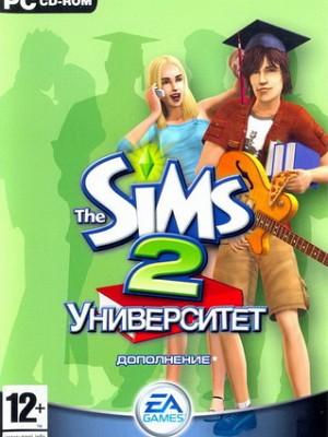 The Sims 2: Университет