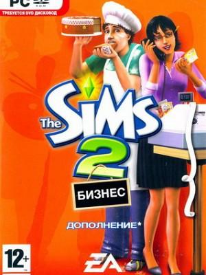 The Sims 2 Бизнес