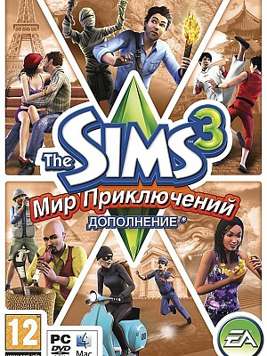 The Sims 3 Мир Приключений