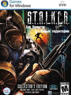 S.T.A.L.K.E.R.: Зов Припяти - Новые территории