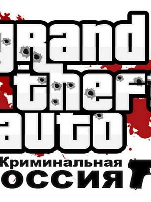 Grand Theft Auto IV Criminal Russia Rage