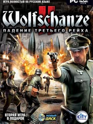 Wolfschanze 2 Падение Третьего рейха