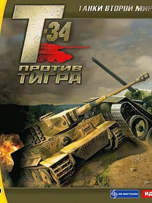 T34 vs Tiger