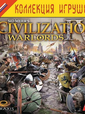 Sid Meier's Civilization IV Warlords